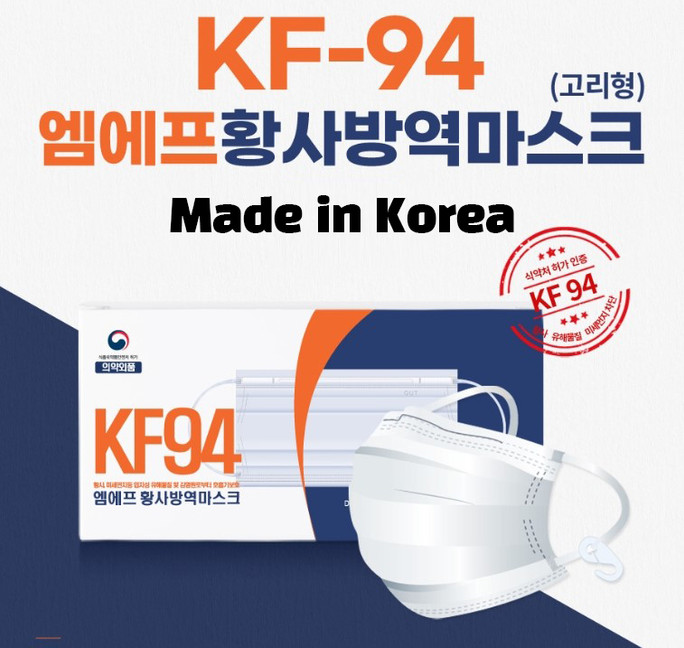 KF94 (Made in Korea)