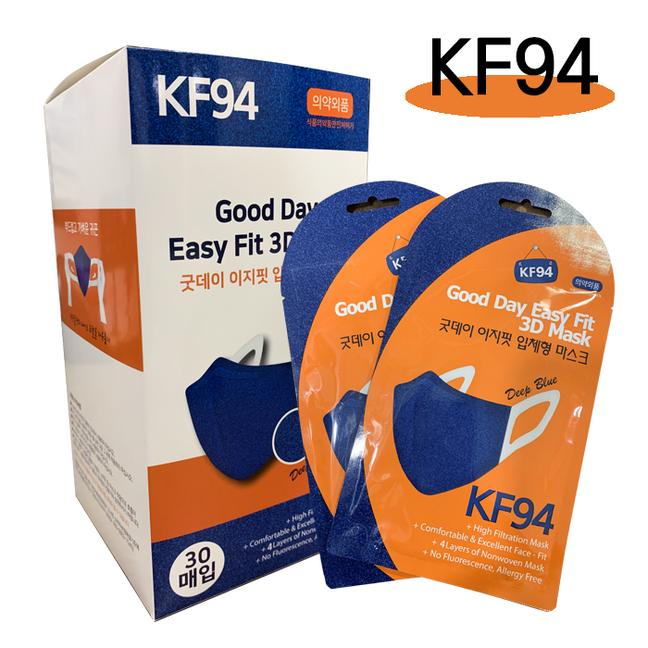 KF94 (Made in China)