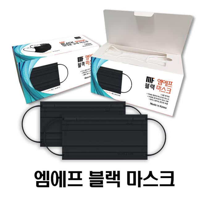 Black (Made in Korea)