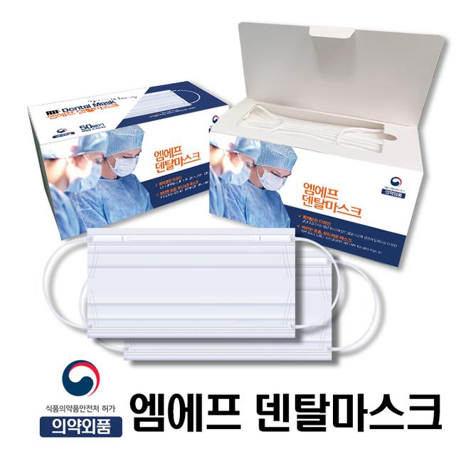 Dental (Made in Korea)