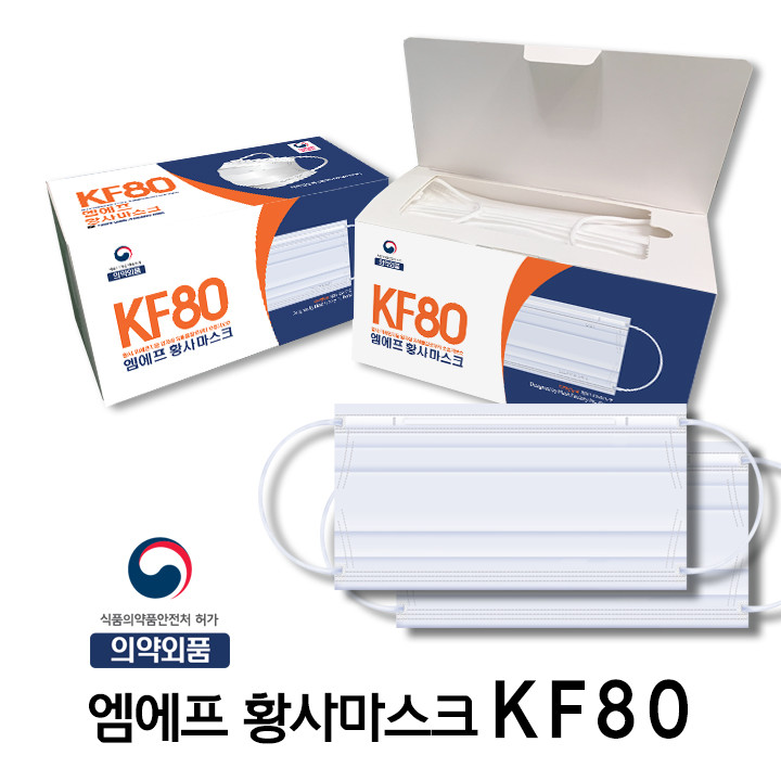 KF80 (Made in Korea)