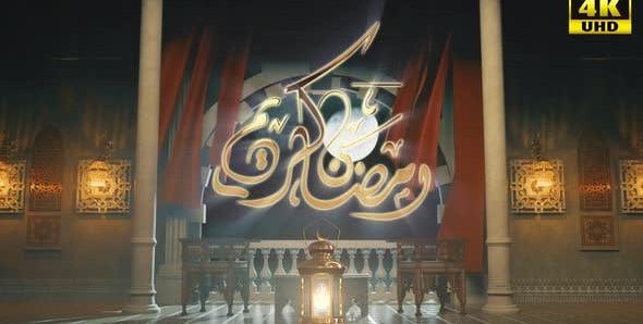 Ramadan Kareem Loop 23659638