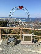 城山、恋人の聖地jpg(480×640).jpg