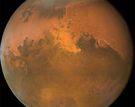 Melhor oportunidade de observar o planeta Marte
