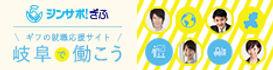 banner_jinsapo.jpg
