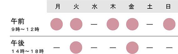 nodaclinic_reception.jpg