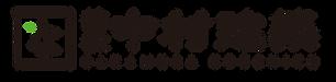 背景透明nakaken_logo.png