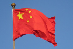 Flag-China-Fly-Wallpaper-1024x682