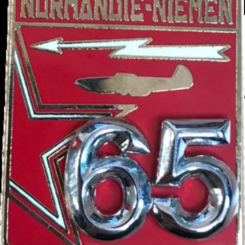 Insigne Normandie-Niémen 65 ans