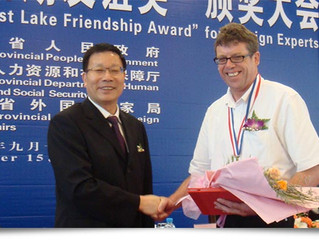 Alec Anderson Receives West Lake Friendship Award