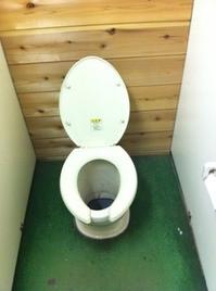 トイレがきれいになりました。