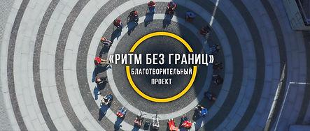 Rtm_bez_granits_obl.jpg