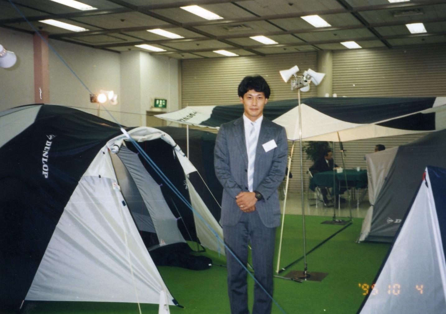 Yuichiro Sato
