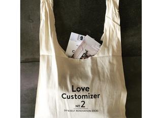 『Love customizer 2』出版記念のオリジナルコットンマルシェバッグを作りました。