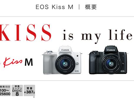 最強の配信用高コスパ一眼 Canon EOS Kiss M