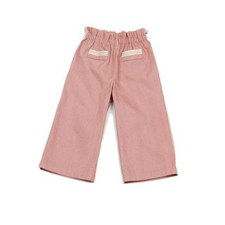 Pantaloni in denim rosa