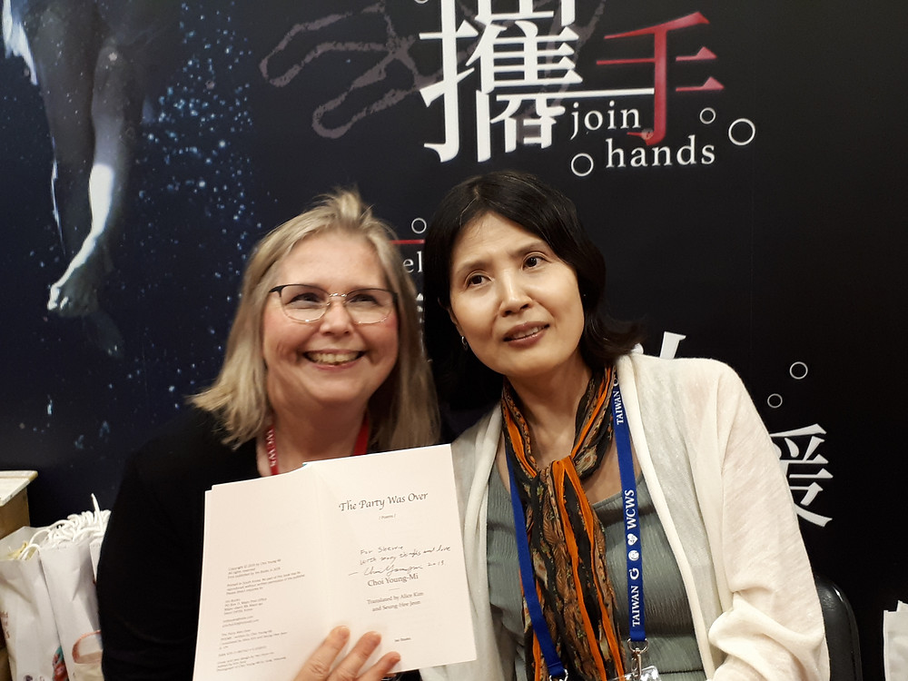 Sherrie with Choi Young-Mi, author of At Thirty, The Party Was Over