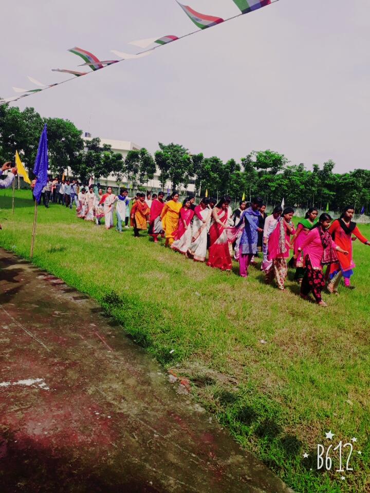Chanchal B.Ed College.jpg