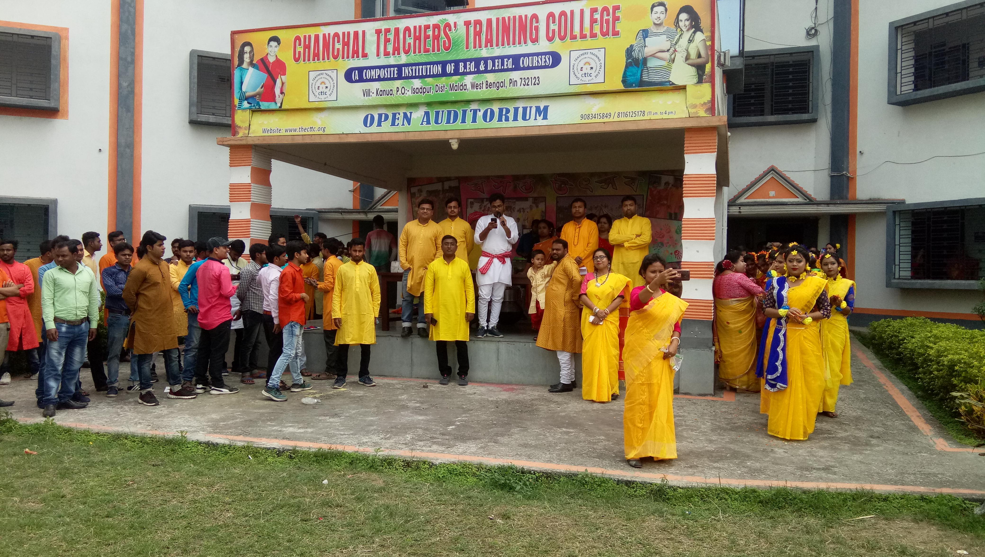 Teachers Training College Malda.jpg