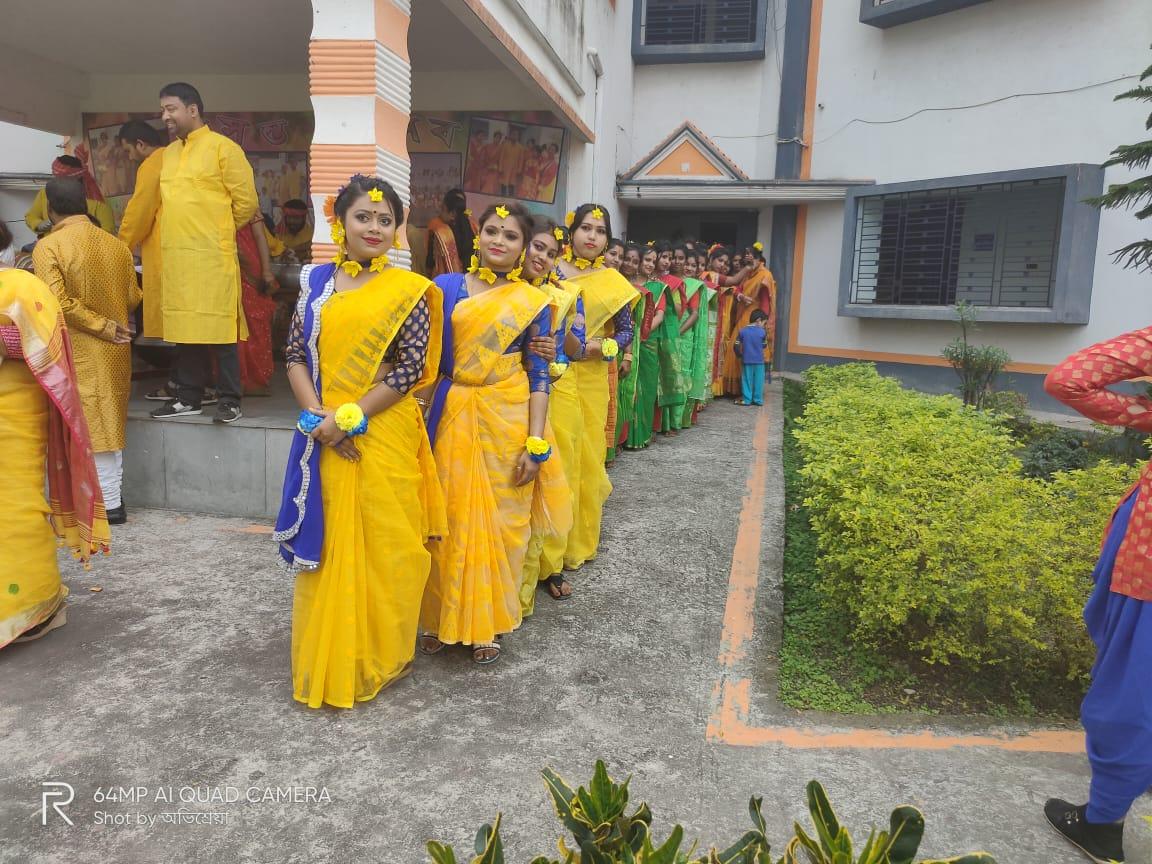 D.El.Ed College West Bengal.jpg