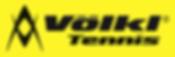 Volkl Logo.png