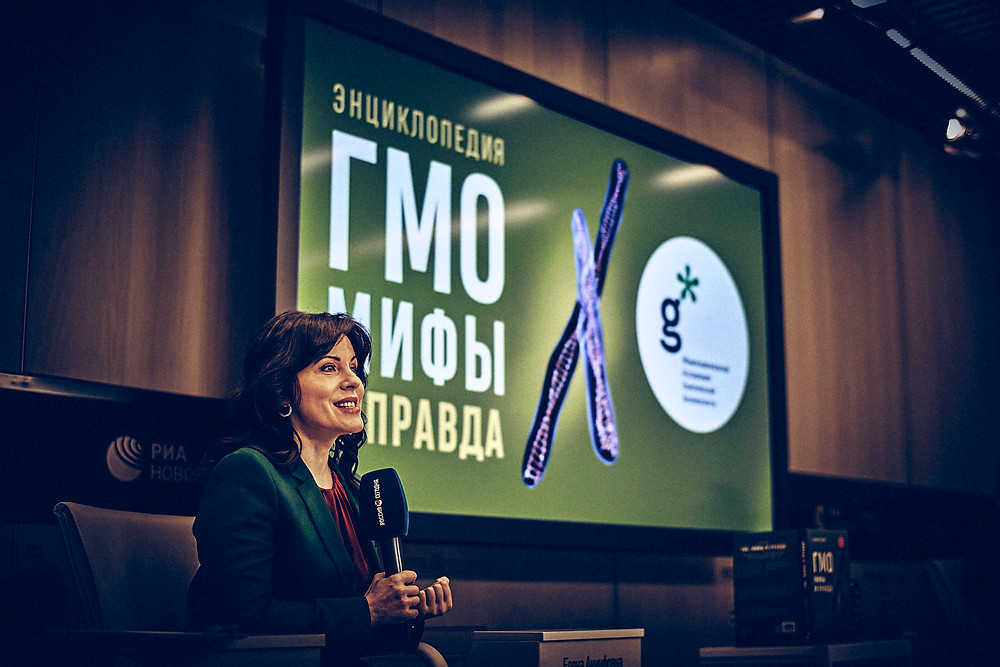 Директор ОАГБ Елена Шаройкина