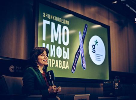 Крупнейшее независимое исследование ГМО вышло на русском языке