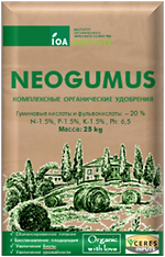 neogumus.png