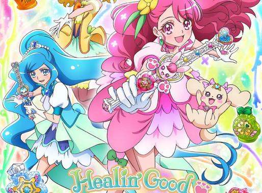 Review | Healin' Good Pretty Cure