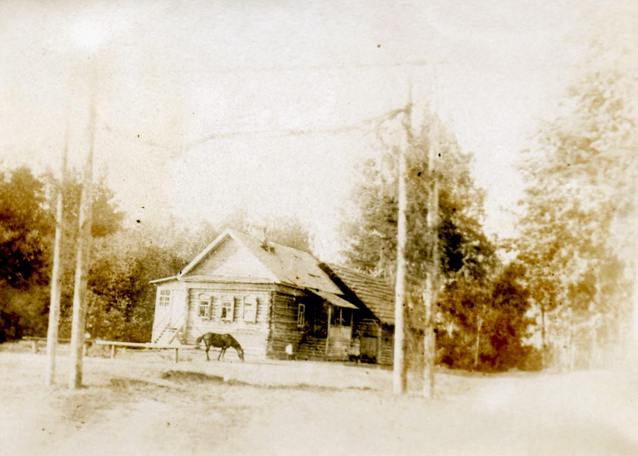 1920volodindom