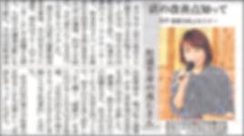 nagasaki_img.png