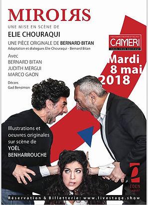 Miroirs Elie Chouraqui