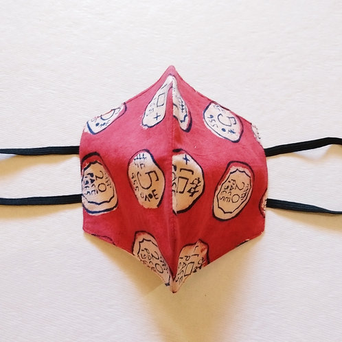 Cotton Mask - Paisa Print - Red