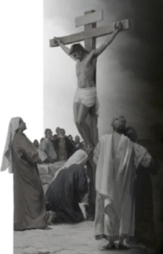Разпъването на Христос