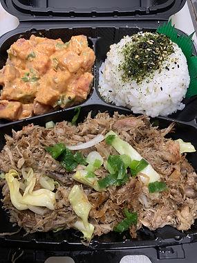 Katsu Chicken.jpeg