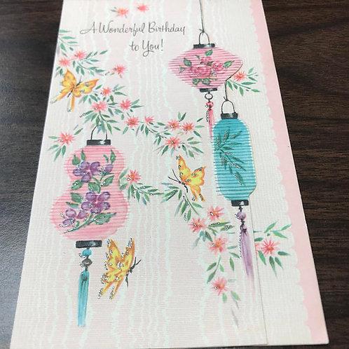Vintage Card, Happy Birthday Wishes, Paper Lanterns, Chinese Lanterns