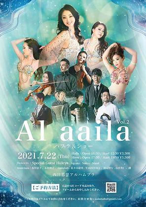 Aaila Vol.2.jpg