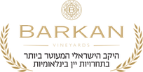 Barkan_Logo_&Elements w.png
