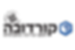 קורדובה לוגו שקוף כתב שחור.png