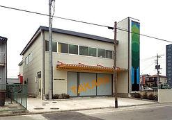 川口工場.jpg