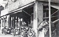 旧社屋(昭和30年頃).jpg