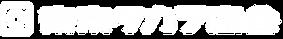ロゴ_HP.png