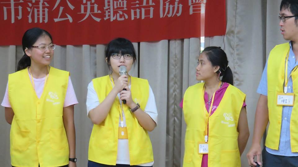 蒲公英聽語協會 我們的故事系列 - 黃梓惠