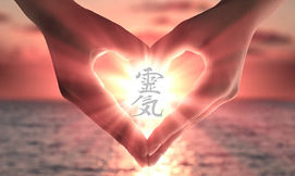 Reiki symbol in the heart