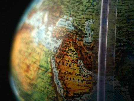 The Inner Ring - Part 1 of 4                 - Border Nations: Psalm 83