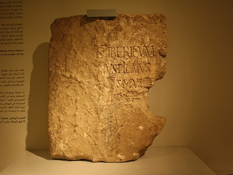Archaeological Proof - Pontius Pilate