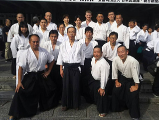 56th All Japan Aikido Demonstration