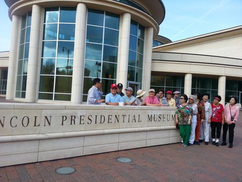 링컨박물관 앞에서.jpg