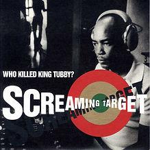 screaming_target.jpg