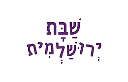 Shabbat Event Branding